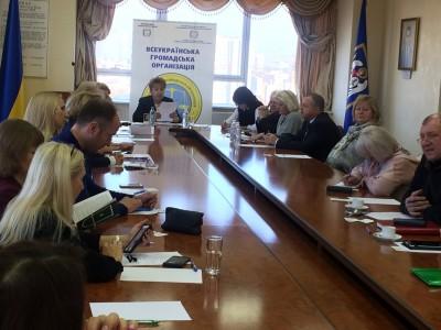 З'їзд Асоціації Суддів України, 8 грудня 2017 року.
